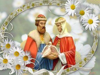 Молитвы о сохранении, восстановлении или создании семьи